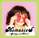 MemorieS~Goodbye and Hello~/ヴァリアス