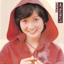 まっ赤な耳たぶ+10/吉田 真梨
