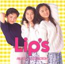 オール・ソングス・コレクション/Lip's