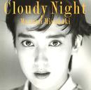 Cloudy Night/宮崎 萬純