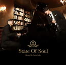 State Of Soul/Skoop On Somebody