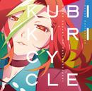 クビキリサイクル 青色サヴァンと戯言遣い Sound Collection/クビキリサイクル