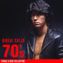70'sシングルA面コレクション/西城秀樹