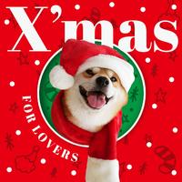 X'mas for Lovers -Koibitotachino Christmas-