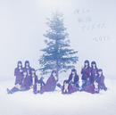 僕らの制服クリスマス/=LOVE