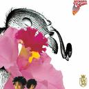 BOOM -UC30 若返る勤労 Remastered-/UNICORN
