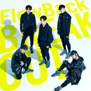 BREAKOUT / 雪色/FlowBack