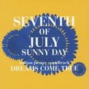 7月7日、晴れ サウンドトラック/DREAMS COME TRUE