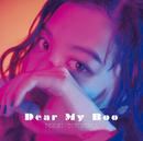 Dear My Boo/當山 みれい