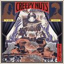 クリープ・ショー/Creepy Nuts(R-指定&DJ松永)