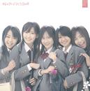 桜の花びらたち2008/AKB48