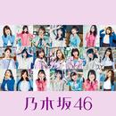 シンクロニシティ (Special Edition)/乃木坂46