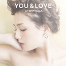 YOU & LOVE/篠崎愛