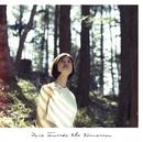明日へ ~ガンダムビルドダイバーズ・EDバージョン~/Iris (アイリス)