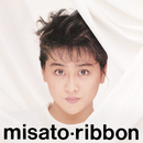 ribbon -30th Anniversary Edition-/渡辺 美里