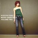 MUSIC GREETINGS VOLUME TWO/葛谷 葉子
