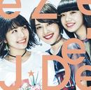 未来飛行/流星のパノラマ/J☆Dee'Z