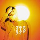 ロングホープ・フィリア/菅田 将暉