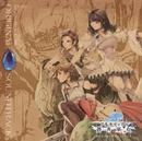 アルカディアの蒼き巫女オリジナル・サウンドトラック/SQUARE ENIX