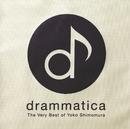 drammatica-The Very Best of Yoko Shimomura-/SQUARE ENIX