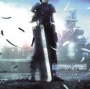 CRISIS CORE -FINAL FANTASY VII- Original Soundtrack/SQUARE ENIX