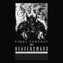 Heavensward: FINAL FANTASY XIV Original Soundtrack/SQUARE ENIX