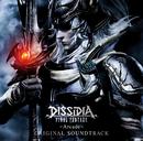 DISSIDIA FINAL FANTASY -Arcade- ORIGINAL SOUNDTRACK/SQUARE ENIX