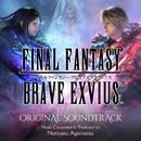 FINAL FANTASY BRAVE EXVIUS Original Soundtrack/SQUARE ENIX