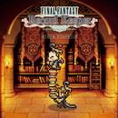 ファイナルファンタジー レコードキーパー オリジナル・サウンドトラック/SQUARE ENIX