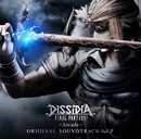 DISSIDIA FINAL FANTASY -Arcade- Original Soundtrack vol.2/SQUARE ENIX