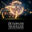 OCTOPATH TRAVELER Original Soundtrack Preview Version/SQUARE ENIX