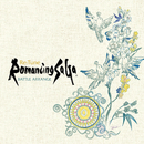 Re:Tune Romancing SaGa BATTLE ARRANGE/SQUARE ENIX