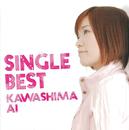 Single Best/川嶋あい