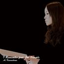 I Remember feat. Joe Sample/川嶋あい