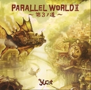 PARALLEL WORLD II ~第3ノ道~/yucat