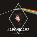 JAPONiCA!!2/LUI◇FRONTiC◆松隈JAPAN