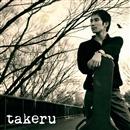 コンヤノ月ハ / 月の雫/takeru