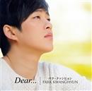 Dear・・・/パク・クァンヒョン