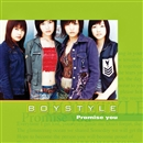 Promise you/BOYSTYLE