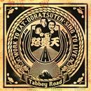 Tabbey Road/怒髪天