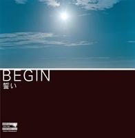 誓い/BEGIN