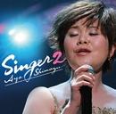 SINGER2/島津亜矢