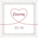 赤い糸/CHIHIRO