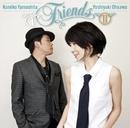 & Friends II/山下久美子&大澤誉志幸
