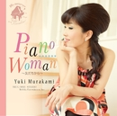 Piano Woman ~友だちから~/村上 ゆき