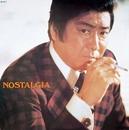 NOSTALGIA/石原裕次郎