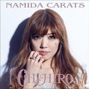 NAMIDA CARATS/CHIHIRO