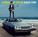 ベストライド/a flood of circle