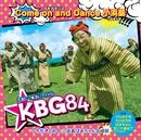Come on and Dance 小浜島/KBG84(つちだきくお&小浜島ばあちゃん合唱団)