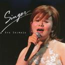 Singer/島津亜矢